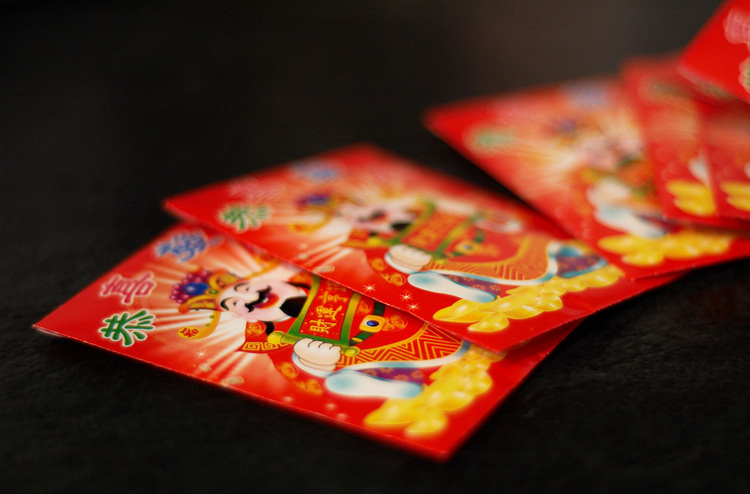 red ang pow packets for chinese new year - Chinese New Year 2005